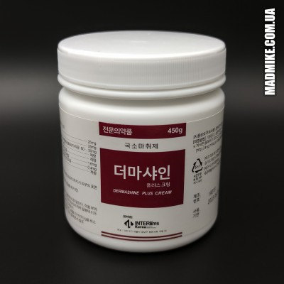 Dermashine plus cream